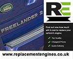 Used Land Rover Freelander 2 Diesel